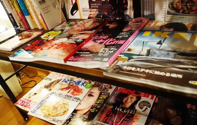 雑誌も毎月更新