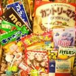 注目ポイントお菓子_R