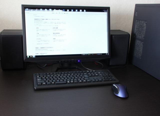s_パソコン
