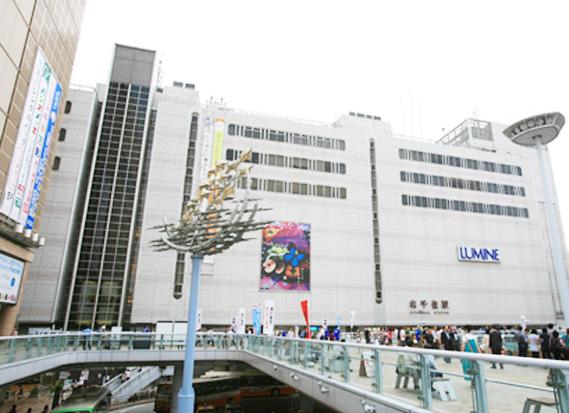 北千住店駅前写真