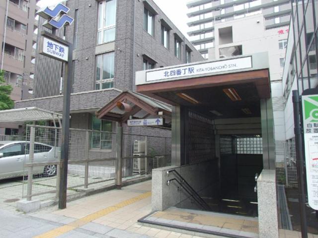 上杉店ギャラリー1