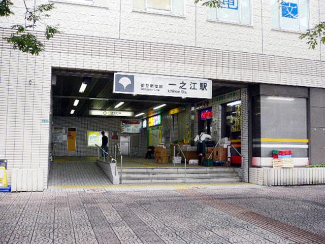 一之江駅1